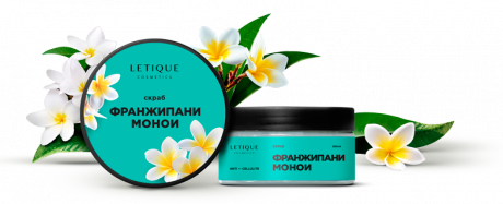 "Скраб ""франжипани-монои"" Letique Cosmetics, 250гр."