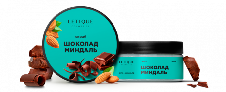 "Скраб ""шоколад-миндаль"" Letique Cosmetics, 250гр."